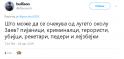 Луѓето на Заев се терористи, убијци, педери и лезбејки