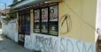 Кукасти крстови на штабовите на СДСМ во Прилеп
