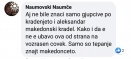 Не само ѓупците краделе, туку и Александар Македонски