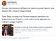 Коментар до Заев: Свињо муртинска, побарај ако смееш оставка од шиптарите