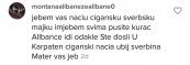 Загина Вардар