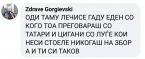 Оди таму лечисе гаду еден кога тоа преговараш со татари и цигани со луѓе кои неси стојат на збор а и ти си таков.
