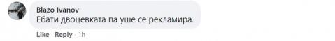 """Говор на омраза по објава за тоа кој ќе ја предводи """"Парадата на гордоста"""" - Штип"""