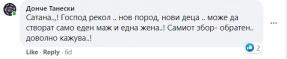 Фејсбук објава за ЛГБТ+ права во Црна Гора и говор на омраза во контекст на објавата. - Штип
